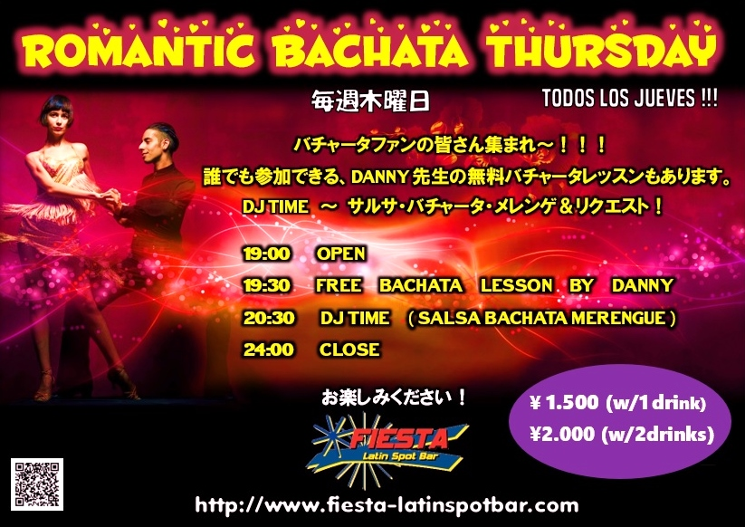 ★ROMANTIC BACHATA THURSDAY @新宿FIESTA