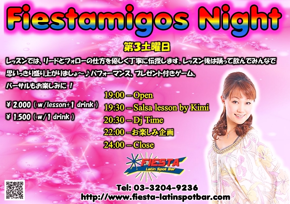 ★FIESTAMIGOS NIGHT  @新宿FIESTA
