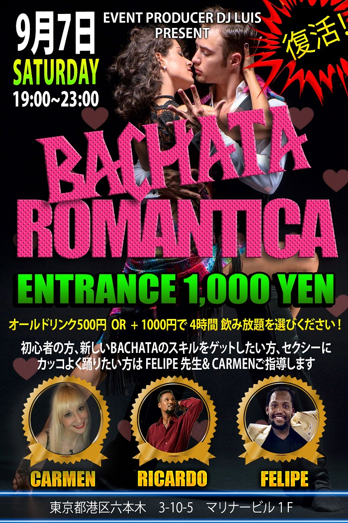 BACHATA ROMANTICA NEW PLANET