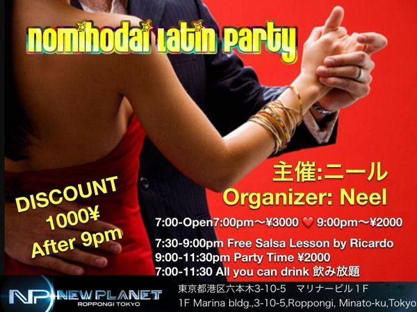 5/11 Nomihodai Latin Party by  Neel