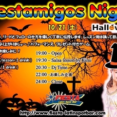 ★FIESTAMIGOS NIGHT HALLOWEEN @新宿FIESTA