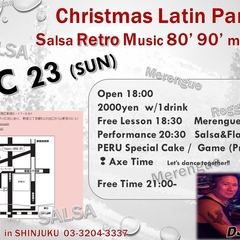 Chirstmas Salsa RETRO  80. 90. .. Party