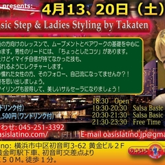 Salsa Basic Steps & Ladies Styling by Takaten