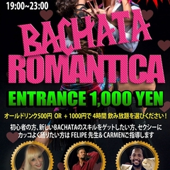 Bachata Romantica @New Planet