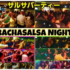 ★BACHASALSA NIGHT @新宿FIESTA