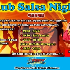 ★CLUB SALSA NIGHT @新宿FIESTA