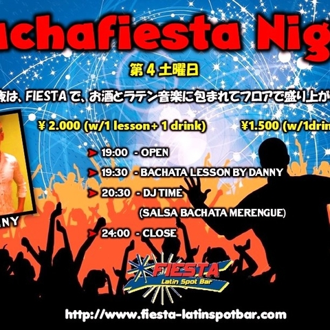 11/28(土) BACHAFIESTA NIGHT @新宿FIESTA