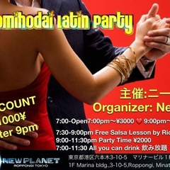 1/25 Saturday Nomihodai Latin Party by  Neel
