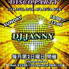 GOLD FANTASY DISCO PARTY vol.4@黄金町